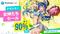 PS4/PS Vitaの美少女ゲームが最大90%OFF! PS Storeにて「ドキドキ!女神たちセール」を実施中!