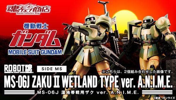 「機動戦士ガンダム(MSV)」より、陸戦型ザクの迷彩塗装仕様「湿地帯戦用ザク」が「ver. A.N.I.M.E.」シリーズで登場!