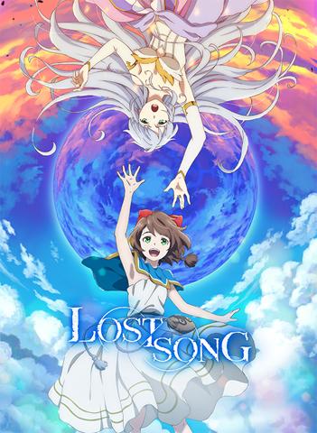 「LOST SONG」第4~5話感想:見え隠れする謎と不自然な状況……、思わず深読みしたくなる2人の歌姫の物語!