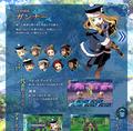 3DS「世界樹の迷宮X(クロス)」、PV第2弾を公開! 「ガンナー」&「ドクトルマグス」の詳細も明らかに