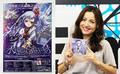 【プレゼント】20周年記念アルバム「永遠のSEED」リリース記念! 松澤由美サイン入りポスターを抽選で2名にプレゼント!