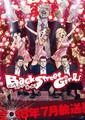 「Back Street Girls-ゴクドルズ-」、ナレーション入りのスペシャルPVを2種公開!