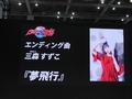 製作発表会で「オレ色に染めあげろ!」最新作「ウルトラマンR/B」メインキャスト登壇! さらに主題歌&EDテーマも発表に!【東京おもちゃショー2018】