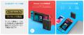 Anker、Nintendo Switchの急速充電に対応した任天堂公式モバイルバッテリー2モデルを発売!