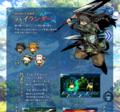 3DS「世界樹の迷宮X(クロス)」、職業紹介映像「ハイ・ラガードの冒険者たち」を公開! 公式サイトも更新