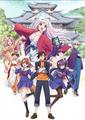 「ゆらぎ荘の幽奈さん」、キービジュアル解禁! 7月14日よりBS11、TOKYO MXほかにて放送開始