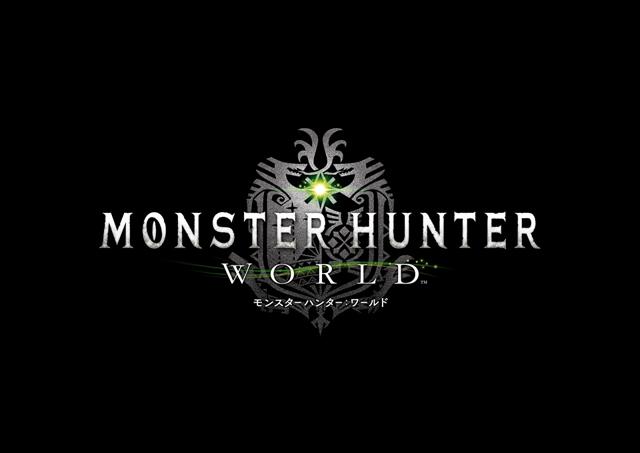 「モンスターハンター:ワールド」、イベントクエスト「誰が玉座に牙を剥く?」ほか 今週の注目イベントクエスト情報が到着!