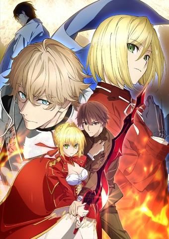 「Fate/EXTRA Last Encore」、SP放送「イルステリアス天動説」が7月29日放送決定! 新ビジュアルも公開