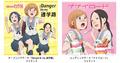 「ちおちゃんの通学路」、篠田みなみ、皆口裕子、間島淳司、飛田展男ら追加キャストを発表! OP&ED情報も