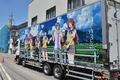 ふるさと納税で「あの夏で待ってる」のオリジナル巨大ポスターがもらえる! 長野県小諸市が限定返礼品を用意