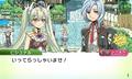 3DS「ルーンファクトリー4」、ニンテンドーeショップにてDL版の期間限定セールを実施中!