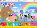 人気アニメ「クレヨンしんちゃん」、2代目しんのすけは小林由美子に決定!【いきなり声優速報】