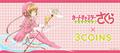 「カードキャプターさくら クリアカード編×3COINS」コラボレーションアイテムが明日6月16日(土)発売!