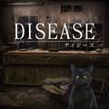 ディースリー・パブリッシャー、Switch「Disease -ディジーズ-」を7月5日配信! 現実と異常、2つの世界を彷徨うホラーADV