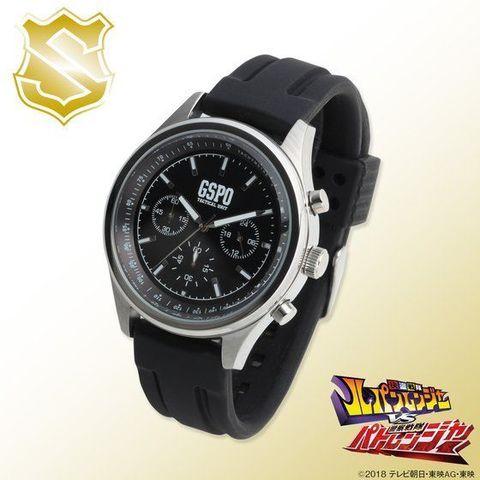 快盗戦隊ルパンレンジャーVS警察戦隊パトレンジャーより、警察戦隊パトレンジャーGSPOの腕時計が登場!