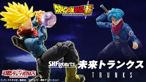 「ドラゴンボール超」から、未来からやってきたトランクスが「S.H.Figuarts」に登場!