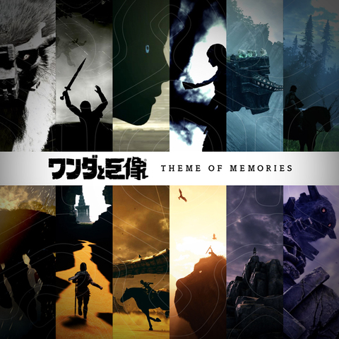 PS4「ワンダと巨像」、本日6月15日より「おもいでのテーマ」の無料配信をスタート! PS Storeにて20%OFFセールも実施中