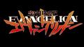 高橋洋子「残酷な天使のテーゼ」の新作ミュージックビデオが公開! 摩 砂 雪監督がHD映像で再編集