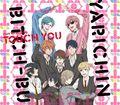 「ヤリチン☆ビッチ部」、キャラクター全員が意味深なフォルムを象ったジャケットが話題の、主題歌「Touch You」PVが公開!