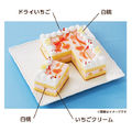 「ラブライブ!サンシャイン!!」から、9月21日の黒澤ルビィの誕生日を祝うバースデーケーキが登場!