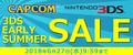 3DS「モンスターハンター」シリーズのDL版が最大55%OFF! 「3DS EARLY SUMMER SALE」実施中