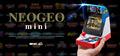 NEOGEOの名作40タイトルを収録したゲーム機「NEOGEO mini」、7月24日発売決定! 本日6月22日より予約スタート