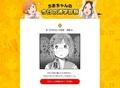 「ちおちゃんの通学路」、第2弾PV&WEB特別先行、配信情報公開! 7月1日開催先行上映イベントチケットも販売開始!