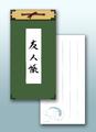 「劇場版 夏目友人帳 ~うつせみに結ぶ~」、神谷浩史、井上和彦らコメントが到着! 第2弾特典付き前売り券が7/13より発売決定