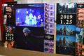 「キングダム ハーツIII」、新宿・メトロプロムナードにて「IIIに繋がる物語たち」SPボード掲出中! 「絵本のページ風」リーフレットも配布
