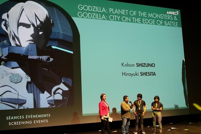 「GODZILLA 決戦機動増殖都市」、アヌシー映画祭で2作品連結上映、舞台挨拶レポート到着!