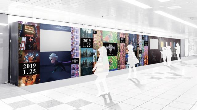「キングダム ハーツIII」、「IIIに繋がる物語たち」スペシャルボードが新宿に登場! オリジナルデザインノートがあたるTwitterキャンペーンも