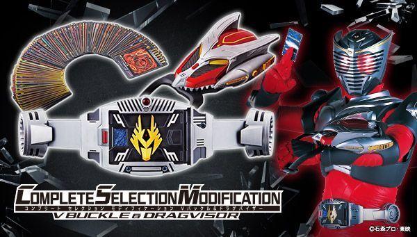 これでいつでも「ファイナルベント!」できる! 「仮面ライダー龍騎」変身ベルトセット「CSM Vバックル&ドラグバイザー」予約受付開始!