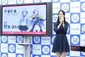 スマホアプリには新たな学園、新たな舞台少女が登場! 「少女☆歌劇 レヴュースタァライト」プロジェクト大発表会レポート