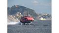 「ISLAND」が東海汽船とコラボ! ヒロイン・凛音の船内アナウンス&船内誌「VOYAGE」の表紙にはEDテーマを歌う亜咲花も