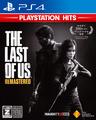 ブラボにラチェクラ、アンチャーまで! 名作ゲームが1,990円(税別)で楽しめる「PlayStation Hits」シリーズが7月26日より発売
