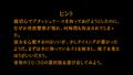 サウンドノベルの最高傑作「428 封鎖された渋谷で」が10年ぶりにPS4/PCで復活! 9月6日発売に