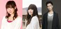 TVアニメ「ISLAND」、阿澄佳奈・山村響・鈴木達央らメインキャスト出演のニコ生特番が6月30日放送決定!