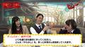 8月30日発売のミステリー×恋愛ADV「ワールドエンド・シンドローム」、製品PVが公開! PR番組「魅果町町内放送」も配信中