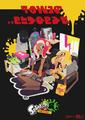 タワレコ渋谷店、Splatoonの軌跡を振り返る「Splatoon展at TOWER RECORDS」を7月13日より開催! 限定グッズの販売も