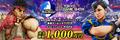 賞金総額1,000万円! 「ストリートファイターV AE」、東京ゲームショウ2018にて「CAPCOM Pro Tour ジャパンプレミア」開催決定!