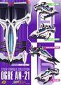 サイバーフォーミュラコレクション凰呀第2弾、サーキットモードとエアロブーストモードの2台セットでファンのハートを猛追!