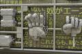 「BORDER BREAK」、新宿・メトロプロムナードにて1/1プラモデルのランナーを展示! 巨大パーツ切り取りイベントも
