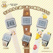あらいぐまラスカルとスマートキャンバスがコラボ! やんちゃで可愛いラスカルのグラフィックが楽しめるデジタル腕時計が登場