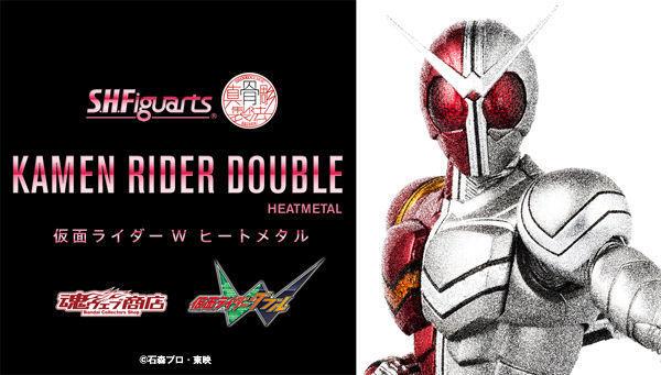 熱き闘士 仮面ライダーW ヒートメタルが真骨彫シリーズに登場!! ヒートサイドとメタルサイドを美麗なカラーリングで再現!