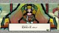 Switch「大神 絶景版」、桃太郎と浦島太郎をモチーフにしたキャラ&エピソードを紹介! あらかじめDL&全キャラ人気投票もスタート