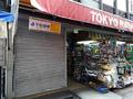 千石電商の新店舗が東京ラジオデパートに7月OPEN! akibaLEDピカリ館ラジオデパート店跡地