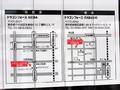サバゲーショップ「ドラゴンフォース アキバ店」が8月OPEN! からだリフレッシュ工房外神田店跡地