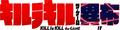 「キルラキル ザ・ゲーム -異布-」、「EVO2018」にて初の試遊コーナー出展が決定! 最新トレーラーも公開に
