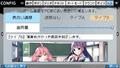 PS Vita「グリザイアファントムトリガー 03&04」、OPムービー&新要素を公開!