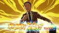 「ちおちゃんの通学路」、第1話「そこに学校があるから/ちおちゃんと細川さん」あらすじ&先行カットが公開!